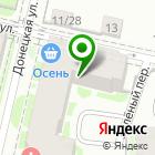 Местоположение компании Все товары по 40 рублей