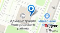 Компания Архивный отдел на карте