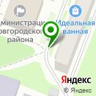 Местоположение компании ОДЕНЬ-вСЯ