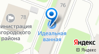 Компания Управляющая компания №13/1 на карте