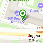 Местоположение компании Шаверма на Московской