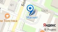 Компания РСУ Спецпожзащита на карте