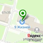 Местоположение компании Стройспецпроект