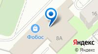 Компания Фобос на карте