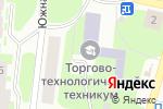 Схема проезда до компании Новгородский торгово-технологический техникум в Великом Новгороде