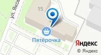 Компания YULSUN на карте
