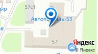 Компания Новгород-Лада на карте