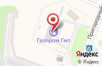 Схема проезда до компании Газпром в Новой Деревне