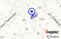 Схема проезда до компании СТОЛОВАЯ в Старой Руссе