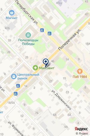 МАГАЗИН КАНЦТОВАРОВ ДЕЛОВОЙ МИР на карте Старой Руссы