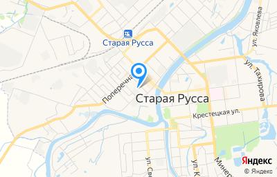 Местоположение на карте пункта техосмотра по адресу Новгородская обл, г Старая Русса, ул Дзержинского, д 8А