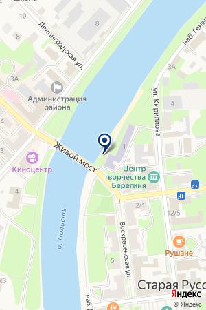 ЖЕЛЕЗНОДОРОЖНАЯ СТАНЦИЯ СТАРАЯ РУССА на карте Старой Руссы