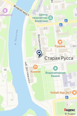 АНО РЕДАКЦИЯ ГАЗЕТЫ СТАРАЯ РУССА на карте Старой Руссы