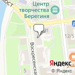 Магазин салютов Старая Русса- расположение пункта самовывоза
