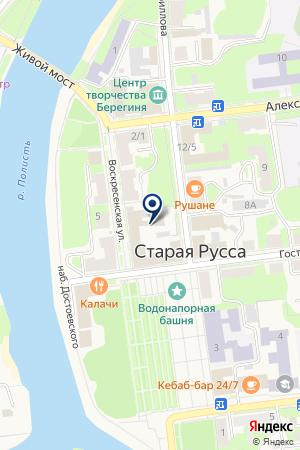 МАГАЗИН КНИГА на карте Старой Руссы