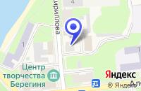 Схема проезда до компании МУП СТАРОРУССКАЯ ТОГРАФИЯ в Старой Руссе