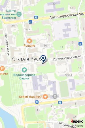 КНИЖНЫЙ МАГАЗИН СТАШЕВСКАЯ Л.В. на карте Старой Руссы