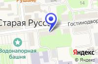 Схема проезда до компании КНИЖНЫЙ МАГАЗИН СТАШЕВСКАЯ Л.В. в Старой Руссе