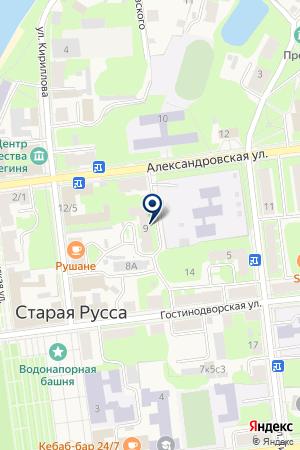 ДЕТСКИЙ САД ЛАДУШКИ на карте Старой Руссы