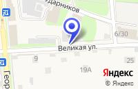 Схема проезда до компании СТРОИТЕЛЬНАЯ ФИРМА СТАРОРУСГАЗСТРОЙ в Старой Руссе
