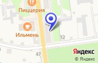 Схема проезда до компании ОБУВНОЙ МАГАЗИН СТЭП в Старой Руссе