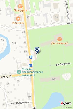 ЛЕЧЕБНО-КОСМЕТОЛОГИЧЕСКИЙ ЦЕНТР КУРОРТ СТАРАЯ РУССА на карте Старой Руссы