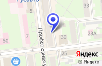 Схема проезда до компании ПРОДОВОЛЬСТВЕННЫЙ МАГАЗИН КОЛОС в Старой Руссе