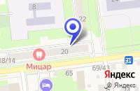 Схема проезда до компании МАГАЗИН СПОРТТОВАРОВ СПРИНТ в Старой Руссе