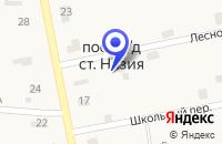 Схема проезда до компании МП НАЗИНСКИЙ ЖИЛКОМХОЗ в Кировске