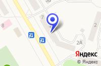 Схема проезда до компании ФОТОСАЛОН МАСТЕР-ФОТО в Питкяранте
