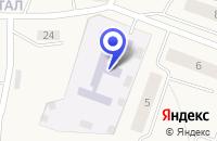 Схема проезда до компании ДЕТСКИЙ САД РОМАШКА в Питкяранте