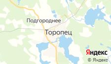 Гостиницы города Торопец на карте
