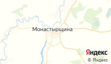 Отели города Монастырщина на карте