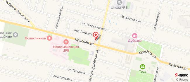Карта расположения пункта доставки Халва в городе Новозыбков