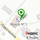 Местоположение компании Росспайп