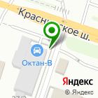 Местоположение компании Октан-В
