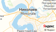 Гостиницы города Николаев на карте