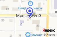 Схема проезда до компании МУЕЗЕРСКАЯ РАЙОННАЯ ТОГРАФИЯ в Муезерском