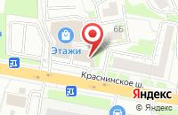 Схема проезда до компании Пир в Смоленске
