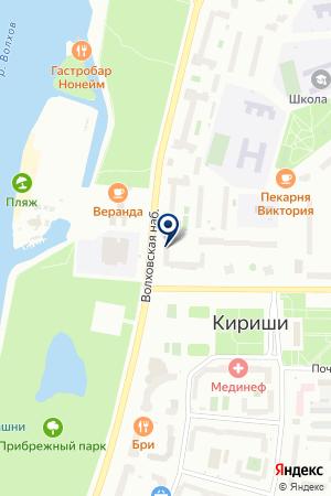 ПРОИЗВОДСТВЕННАЯ ФИРМА АКВА-ВИТА на карте Волхова