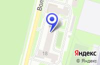 Схема проезда до компании ПРОДОВОЛЬСТВЕННЫЙ МАГАЗИН СТИМС в Волхове
