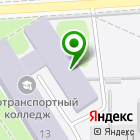 Местоположение компании Пункт технического осмотра автомобилей
