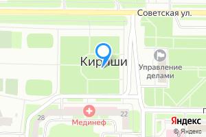 Сдается двухкомнатная квартира в Киришах Киришский р-н