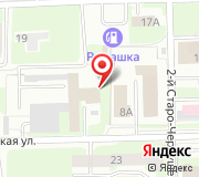 Управление федеральной службы по надзору в сфере связи информационных технологий и массовых коммуникаций по Смоленской области