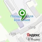 Местоположение компании Коломенский компьютерный центр