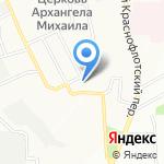 Детский сад №20 на карте Смоленска