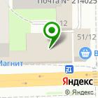 Местоположение компании Белита-Витекс