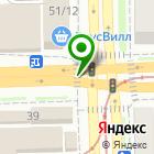 Местоположение компании СпецСтрой