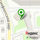 Местоположение компании Творческая мастерская архитектора Жарова И.Ю.