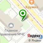 Местоположение компании Учебно-методический центр по ГО и ЧС Смоленской области